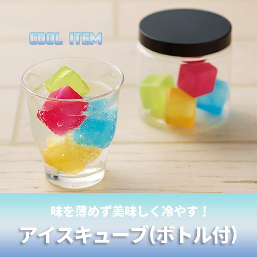 キューブ アイス 【実験】何度も使えて溶けない氷?!アイスキューブでワインを冷やしたらどのくらいで冷える?